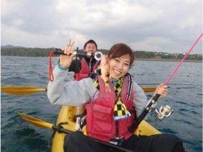 【沖縄・国頭郡】カヌーフィッシングツアー・餌釣り(初心者)/ルアー・ゲーム(上級者&経験者)の画像