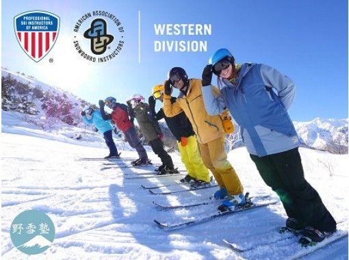 【Hokkaido · Sapporo】 Ski & Snowboard Chinese Lesson (6 hours) at Sapporo Ski Resort, a large ski area near Sapporoの紹介画像