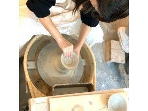 "[Okinawa Okinawa Yachimun Making Experience"" using an electric potter's wheel << GoTo regional common coupon handling store >>"