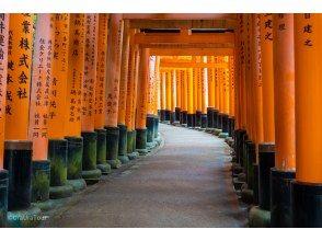 "HIS Super Summer Sale in progress! [Fushimi Inari Taisha Shrine I'm going to know ♪ Ichi's story ""Introduction to Inari""] Inari-sama's truth and wonder ~"