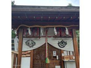 HIS Super Summer Sale in progress! [Kyoto Makai Guide Mystery Tour Onmyoji Edition] -What is Onmyoji?