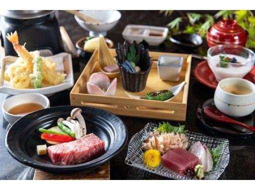 【大阪・関空・泉佐野】二人で温泉貸切!豪華会席ランチ&休憩室(最大7H)付のワンランク上の日帰り温泉