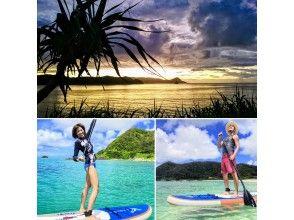 【鹿児島・奄美大島】【世界自然遺産・奄美・SUP冒険ツーリング2時間・モーニングSUP&サンセットSUP・貸切】