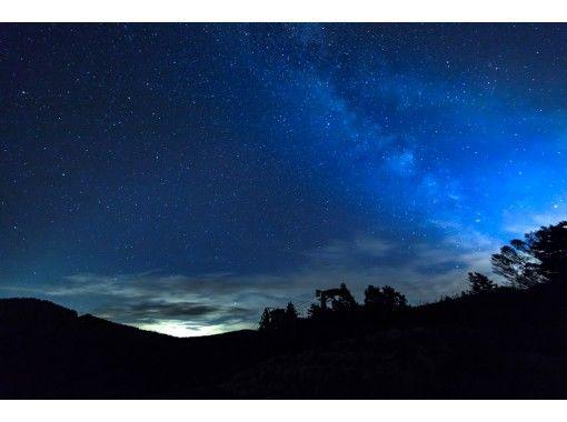 【長野・北志賀】SORA terrace星空ナイトクルーズの紹介画像