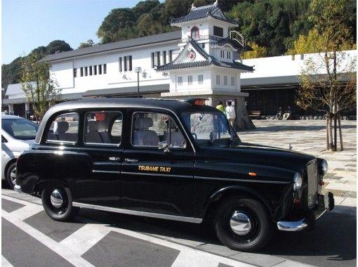 【熊本・人吉】くまもっと 観光案内人ドライバーと巡る 球磨焼酎酒蔵巡り(観光タクシー)