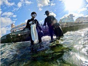 【沖縄/北谷町】★☆★美ら海満喫!ビーチ体験ダイビング★☆★サンゴと魚たちの楽園へ!【送迎OK・写真&動画プレゼント】