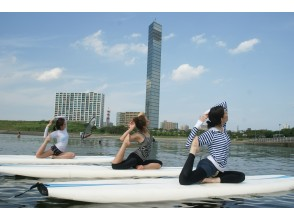 [JR Keiyo Line / Chiba Minato] SUP Cruise + SUP Yoga 3 hours of great satisfaction for beginners 10th year of opening Intra class available