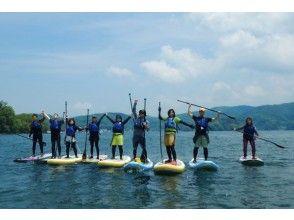 [Nagano ・ Lake Nojiri] Beginners can also enjoy SUP (SUP)half-day Experience
