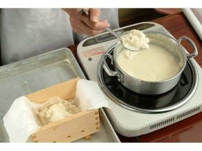 [Kyoto Prefecture /Kyoto City] Authentic! Otofu making experience, fresh taste is exceptional!