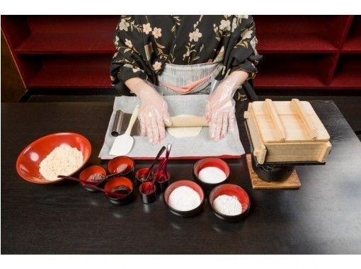 【京都府・京都市】京都を代表する京菓子!生地から作る3種類の生八つ橋とお抹茶体験
