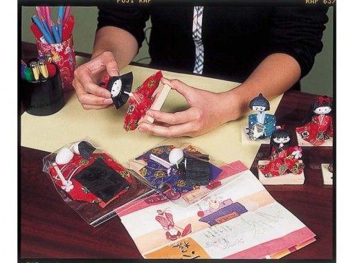 【京都府・京都市】伝統工芸 まゆ人形づくり