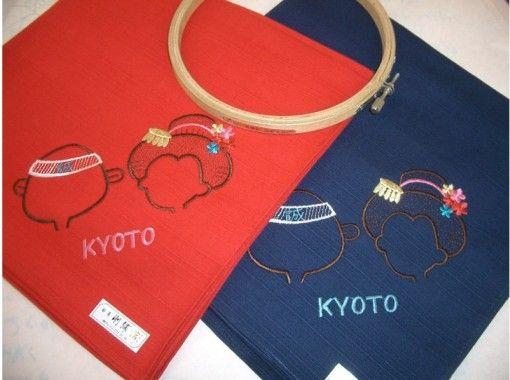 【京都府・京都市】伝統工芸 おあそびししゅう講座