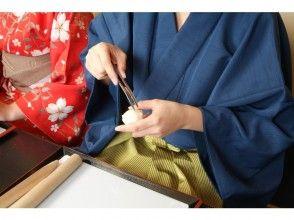 [Kyoto Prefecture /Kyoto City] Kyoto Confectionery Seasonal Neri Kiri Crafts (4 types) and Matcha experience!