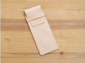 【愛知・名古屋】靴職人のレザークラフト教室「ペンケース作り」