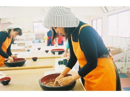 【秋田・大館】風味高い中山そば打ち体験!楽しく美味しく♪ うまみ凝縮のそば粉と特産の山の芋を使って