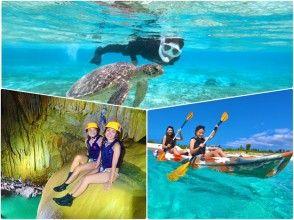 [沖縄/宮古島]⑦地區共同優惠券OK!很多!極好的海灘SUP /獨木舟和海龜浮潛和南瓜石灰岩洞穴