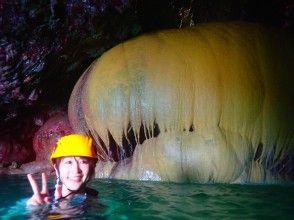 "[Miyakojima / Half day] ⑩ Explore the mysterious power spot ""Pumpkin Cave""! Caving tour [photo data free]"
