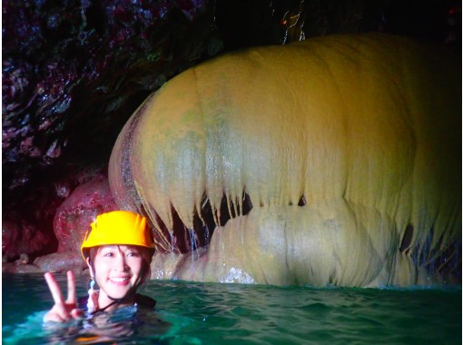 "[Miyakojima / Half-day] Explore the mysterious power spot ""Pumpkin Cave""! Caving tour [photo data free]の紹介画像"