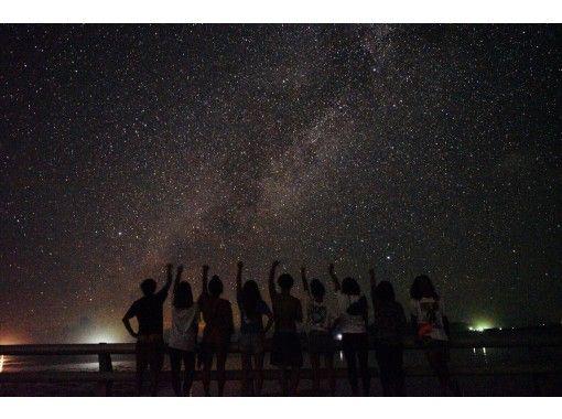 【沖縄・宮古島】【夜】天然のプラネタリウム!星空&亜熱帯ジャングルナイトツアーの紹介画像
