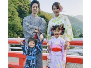 "[Kanagawa-Hakone] Hot spring area Hakone trying to walk with kimono ""Family Plan"" Hakone Yumoto Station immediately! Under special price guidance!"