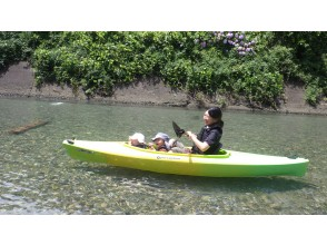 [Tokushima / Mugi] Small children can also participate! Exhilarating canoeing experience