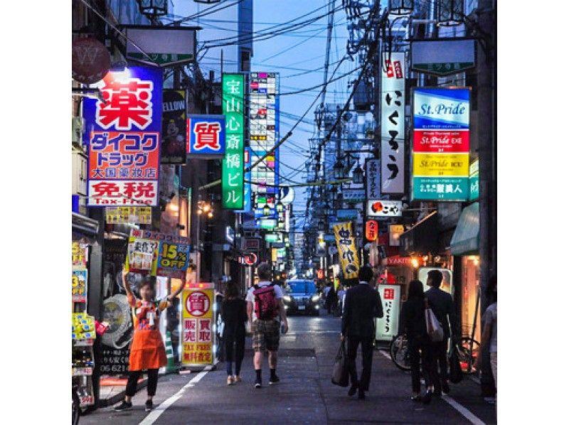 [大阪·梅田]私人旅遊大阪夜生活之旅!引導您度過深夜飲酒世界の紹介画像