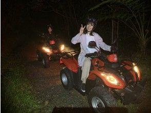【鹿児島・奄美大島】4輪バギーでいく星空観察ツアー