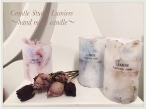 """[Osaka/ Umeda] Making """"stone-like candles"""" with your favorite colors! Perfect for gifts!"""