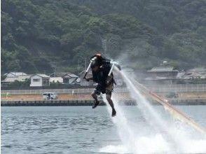 【長崎・諫早】インストラクターによる指導で初めての方も安心♪ 自由自在に空を飛ぶ!ジェットパック体験