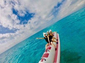 [Hyogo ・ Nishinomiya] Original Marin Activity ★ Refreshing cruise with banana boat