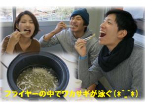 [福島湖檜原]蝶釣魚經驗12:00集合!的炸雞經驗95%的第一詢問 - 參與者 - 你自己!形象