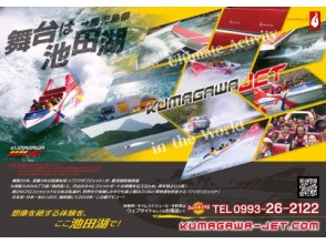 [Kagoshima ・ Ibusuki] Premium course ★ World class thrill experience! ! New sensation attraction in Japan's first landing!