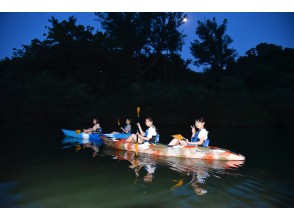 """Regional coupon! Central main island, convenient access! Mysterious night mangrove Kayak ★ """"3 dense"""" measures are perfect! Great plan for 4 people more ★ Tour image gift!"""