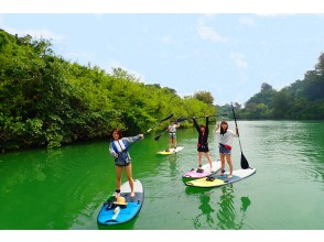 """Regional common coupon OK Convenient access to central Okinawa! Group Discount ★ Mangrove River Sap Tour """"Three Cs"""" measures are perfect! Great value if 4 people gather! Image present!"""