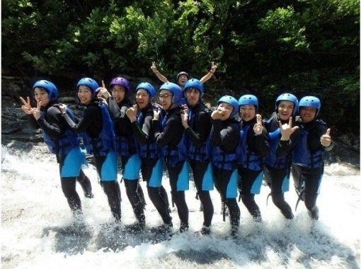【水上・キャニオニング半日ツアー ハナゲコース】天然ウォータースライダーで自然を満喫!