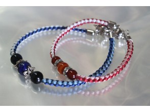 [Kyoto Nijo Jokita] Experience making bracelets (anklets are also possible) of power stones and Kyoto braids (braids)