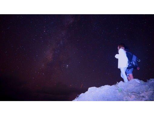 【沖縄・宮古島】【夜】2歳から参加OK!ヤシガ二&星空ツアー