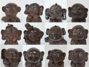 [Hyogo ・ Himeji City] Would you like to make Ojizo? Bizen pottery experience