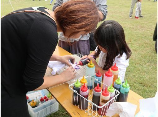 【AJ特典あり】タイダイ染体験☆世界で一枚のオリジナルTシャツ作り♪の紹介画像