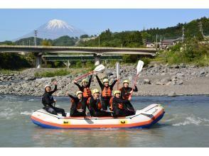 【静岡・富士川】ラフティングツアー(AM/PM 半日コース)の画像