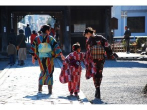 Fuji Plan [Tochigi/ Ashikaga] Kimono dressing experience (180 minutes free walk) October-April