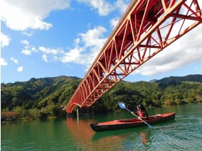 Gunma Prefectural Midori City ☆ You can ride from 3 years old! Lake Kusaki Canoe Tour ☆ Free photos during the tour!