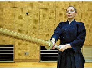 【広島・市街】剣道体験(用具レンタル&手ぬぐいお土産つき)日本の武術「心・技・体」を体験