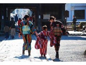 Sumire plan ★ Elementary school-limited kimono ★ [Tochigi and Ashikaga] Kimono dressing experience (1 day) Let's touch the kimono culture ♪