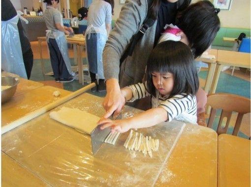 【香川・さぬき市】国産小麦100%使用!美味しいうどんを作ろう★手打ちうどん体験
