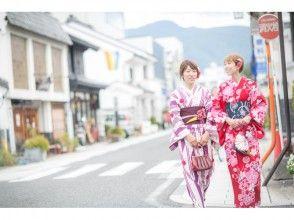[Nagano/ Matsumoto] Limited to 9 / 24.10 / 8.11 / 12.12 / 10.3 / 3! Kimono Rental daily enjoyment plan