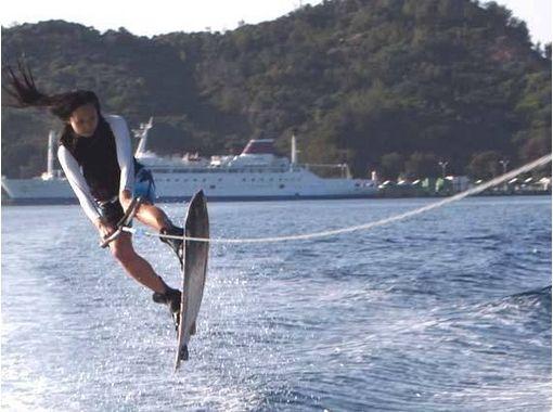 【東京・小笠原諸島】ウェイクボード体験(1ラウンド:15分)