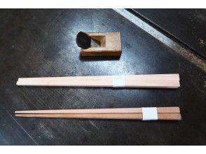 [Kuramae] Chopstick making at Woodwork Studio
