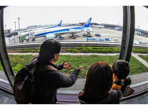 ★NEW!【13時台発は「空飛ぶウミガメ」も見学】成田空港早回りガイドツアー