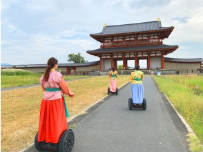 [Nara/ Hirajo Kyo] World heritage with a history of more 1300 Year! Great pole Segway tour
